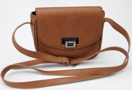 Forever21 Faux Leather Purse $19.90